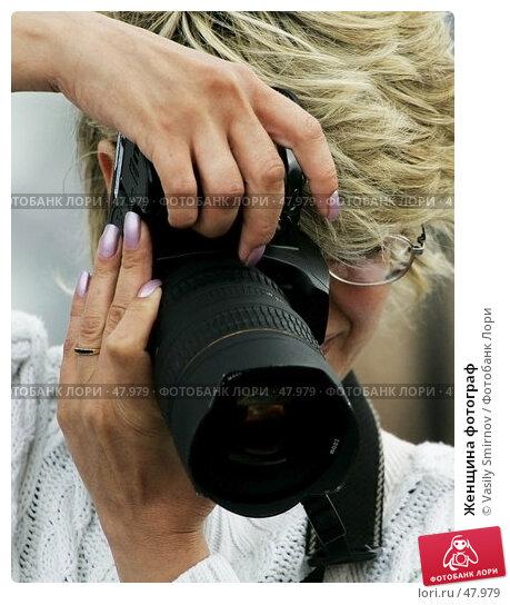 Женщина фотограф, фото № 47979, снято 18 июня 2005 г. (c) Vasily Smirnov / Фотобанк Лори