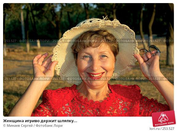 Женщина игриво держит шляпку..., фото № 253527, снято 1 июля 2007 г. (c) Минаев Сергей / Фотобанк Лори