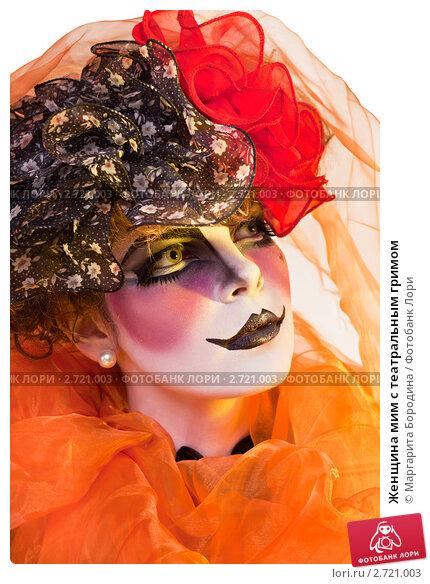 Купить «Женщина мим с театральным гримом», фото № 2721003, снято 20 апреля 2019 г. (c) Маргарита Бородина / Фотобанк Лори