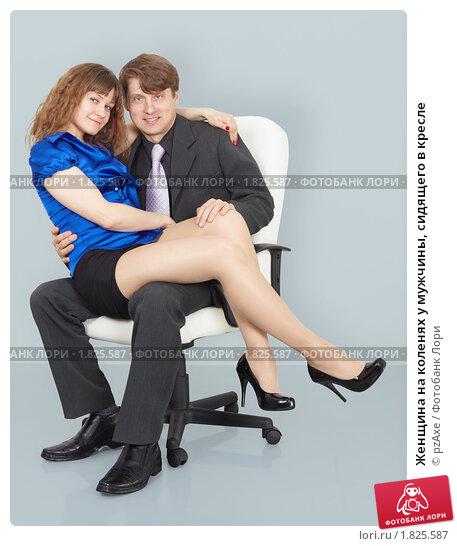 фотографии женских попок сидящих женщин на коленях