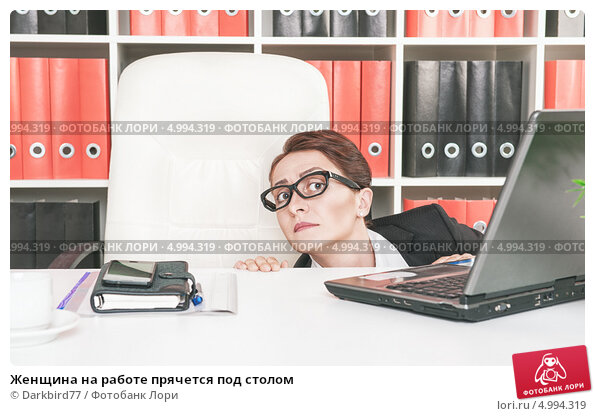Под столом у женщин видео фото 752-502