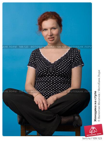 Женщина на стуле, фото № 109123, снято 8 мая 2007 г. (c) Валентин Мосичев / Фотобанк Лори