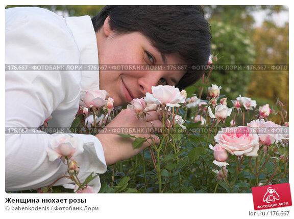 Женщина нюхает розы, фото № 176667, снято 6 мая 2006 г. (c) Бабенко Денис Юрьевич / Фотобанк Лори