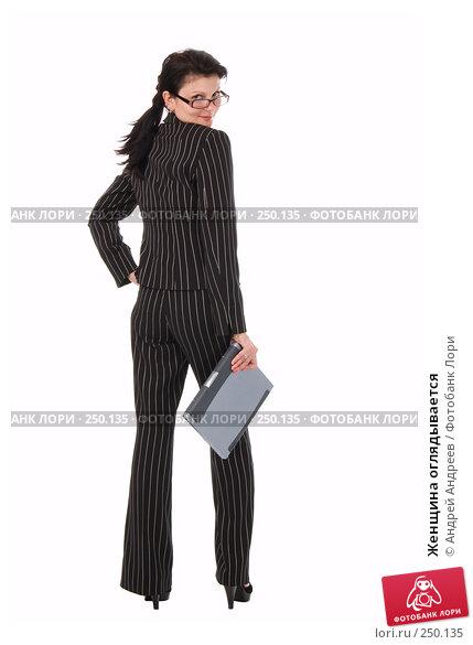 Женщина оглядывается, фото № 250135, снято 5 августа 2007 г. (c) Андрей Андреев / Фотобанк Лори