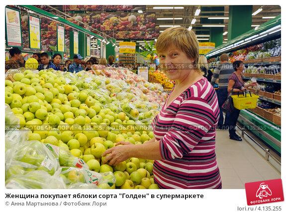 """Женщина покупает яблоки сорта """"Голден"""" в супермаркете, эксклюзивное фото № 4135255, снято 27 октября 2012 г. (c) Анна Мартынова / Фотобанк Лори"""