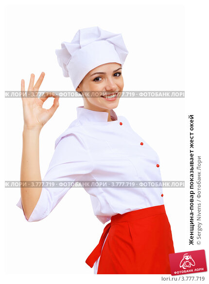 Купить «Женщина-повар показывает жест окей», фото № 3777719, снято 26 июня 2012 г. (c) Sergey Nivens / Фотобанк Лори