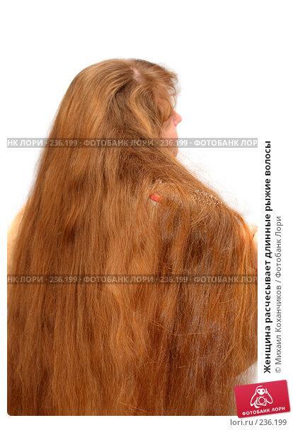 Женщина расчесывает длинные рыжие волосы, фото № 236199, снято 5 декабря 2016 г. (c) Михаил Коханчиков / Фотобанк Лори