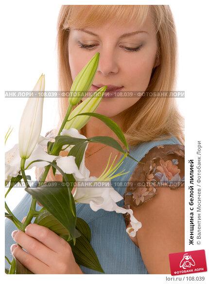 Купить «Женщина с белой лилией», фото № 108039, снято 14 июля 2007 г. (c) Валентин Мосичев / Фотобанк Лори