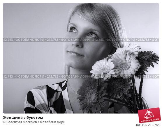 Женщина с букетом, фото № 212783, снято 28 июня 2007 г. (c) Валентин Мосичев / Фотобанк Лори