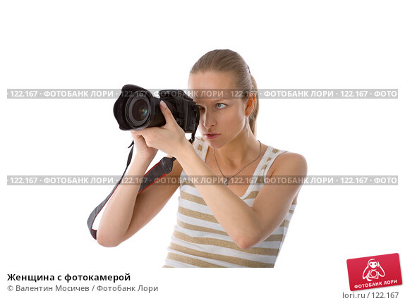 Женщина с фотокамерой, фото № 122167, снято 1 апреля 2007 г. (c) Валентин Мосичев / Фотобанк Лори