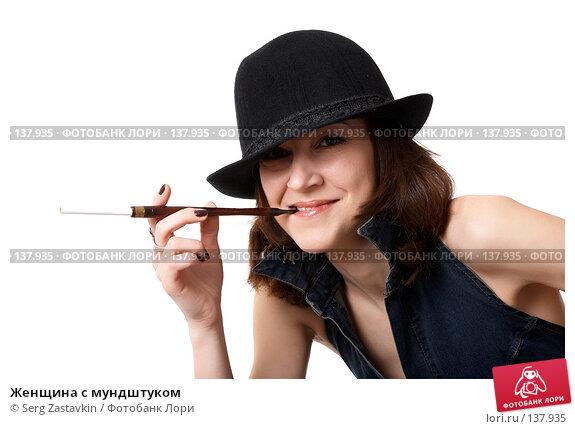 Женщина с мундштуком, фото № 137935, снято 19 апреля 2007 г. (c) Serg Zastavkin / Фотобанк Лори