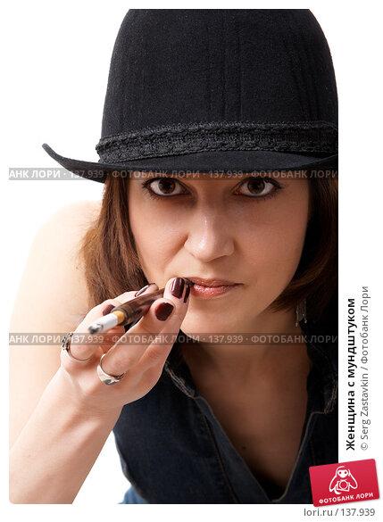 Женщина с мундштуком, фото № 137939, снято 19 апреля 2007 г. (c) Serg Zastavkin / Фотобанк Лори