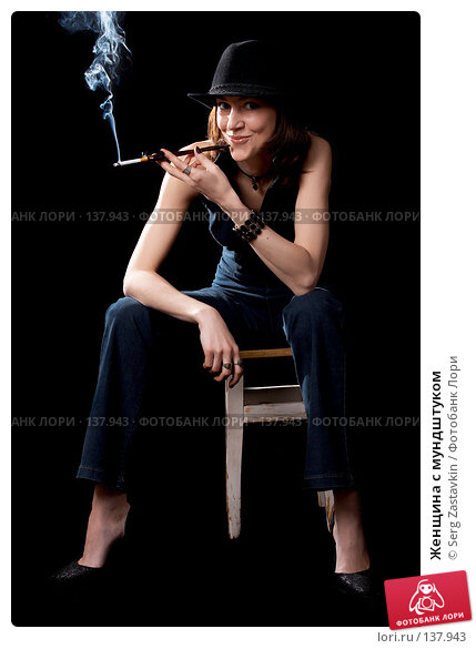 Женщина с мундштуком, фото № 137943, снято 19 апреля 2007 г. (c) Serg Zastavkin / Фотобанк Лори