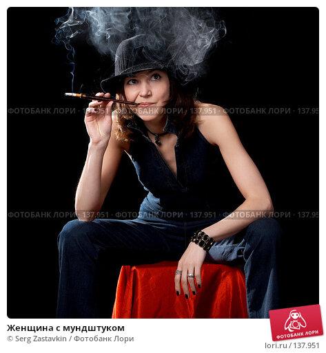 Женщина с мундштуком, фото № 137951, снято 19 апреля 2007 г. (c) Serg Zastavkin / Фотобанк Лори