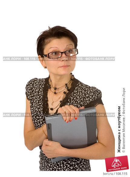 Женщина с ноутбуком, фото № 108115, снято 5 августа 2007 г. (c) Валентин Мосичев / Фотобанк Лори