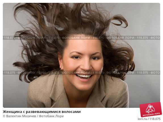 Женщина с развевающимися волосами, фото № 118075, снято 3 ноября 2007 г. (c) Валентин Мосичев / Фотобанк Лори