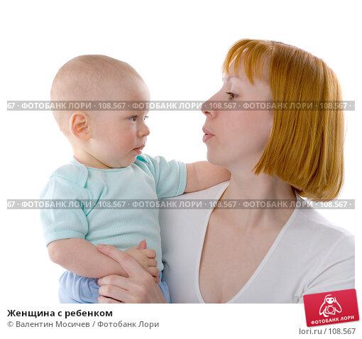 Женщина с ребенком, фото № 108567, снято 8 мая 2007 г. (c) Валентин Мосичев / Фотобанк Лори