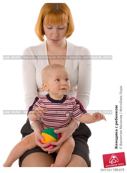 Купить «Женщина с ребенком», фото № 108615, снято 8 мая 2007 г. (c) Валентин Мосичев / Фотобанк Лори