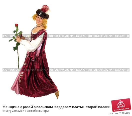 Женщина с розой в польском  бордовом платье  второй половины 17 века, выполненном  во французском стиле, фото № 138479, снято 7 января 2006 г. (c) Serg Zastavkin / Фотобанк Лори