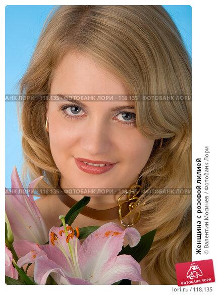 Купить «Женщина с розовой лилией», фото № 118135, снято 21 октября 2007 г. (c) Валентин Мосичев / Фотобанк Лори