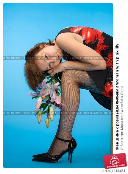Купить «Женщина с розовыми лилиями Woman with pink lily», фото № 118631, снято 30 сентября 2007 г. (c) Валентин Мосичев / Фотобанк Лори