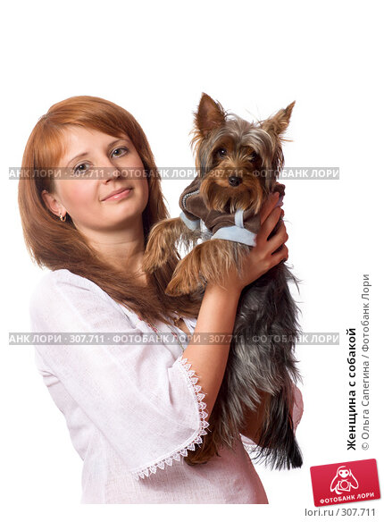 Женщина с собакой, фото № 307711, снято 18 мая 2008 г. (c) Ольга Сапегина / Фотобанк Лори