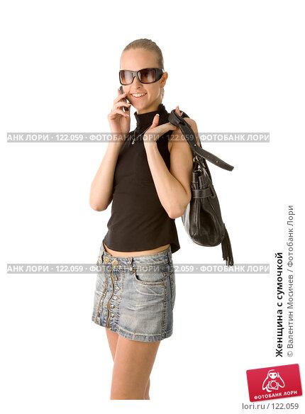 Купить «Женщина с сумочкой», фото № 122059, снято 1 апреля 2007 г. (c) Валентин Мосичев / Фотобанк Лори