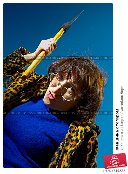 Женщина с топором, фото № 315555, снято 3 мая 2008 г. (c) Константин Тавров / Фотобанк Лори