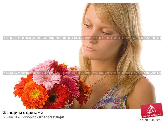 Женщина с цветами, фото № 106095, снято 28 июня 2007 г. (c) Валентин Мосичев / Фотобанк Лори
