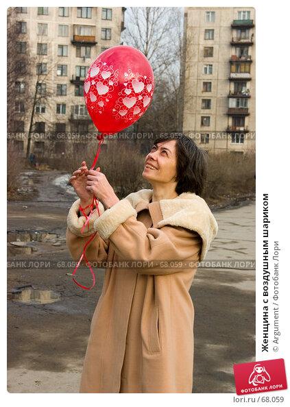 Женщина с воздушным шариком, фото № 68059, снято 8 апреля 2006 г. (c) Argument / Фотобанк Лори
