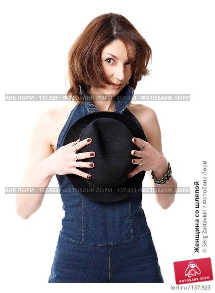 Женщина со шляпой, фото № 137923, снято 19 апреля 2007 г. (c) Serg Zastavkin / Фотобанк Лори