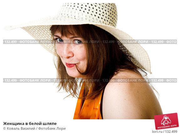 Женщина в белой шляпе, фото № 132499, снято 19 июля 2007 г. (c) Коваль Василий / Фотобанк Лори
