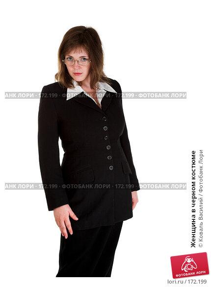 Женщина в черном костюме, фото № 172199, снято 19 июля 2007 г. (c) Коваль Василий / Фотобанк Лори