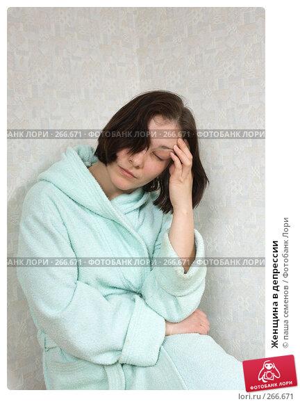 Женщина в депрессии, фото № 266671, снято 22 февраля 2008 г. (c) паша семенов / Фотобанк Лори