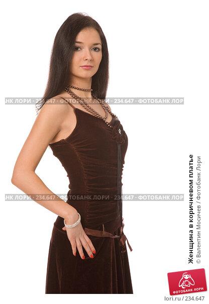 Купить «Женщина в коричневом платье», фото № 234647, снято 27 апреля 2018 г. (c) Валентин Мосичев / Фотобанк Лори