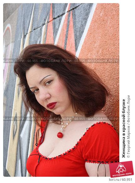 Женщина в красной блузке, фото № 60951, снято 12 июня 2007 г. (c) Георгий Марков / Фотобанк Лори