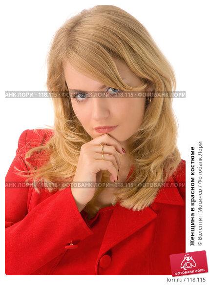 Купить «Женщина в красном костюме», фото № 118115, снято 21 октября 2007 г. (c) Валентин Мосичев / Фотобанк Лори