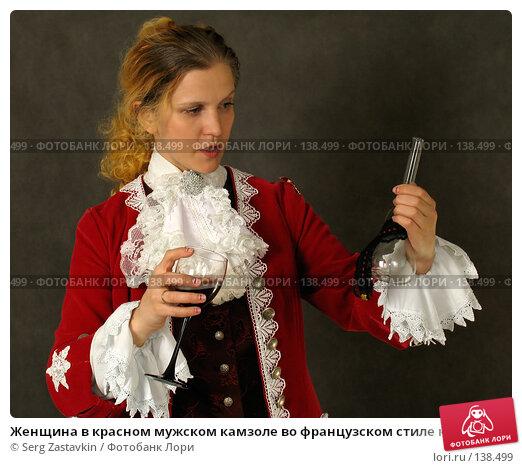 Купить «Женщина в красном мужском камзоле во французском стиле конца 18 века», фото № 138499, снято 7 января 2006 г. (c) Serg Zastavkin / Фотобанк Лори