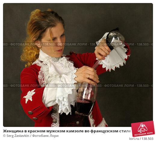Женщина в красном мужском камзоле во французском стиле конца 18 века, фото № 138503, снято 7 января 2006 г. (c) Serg Zastavkin / Фотобанк Лори