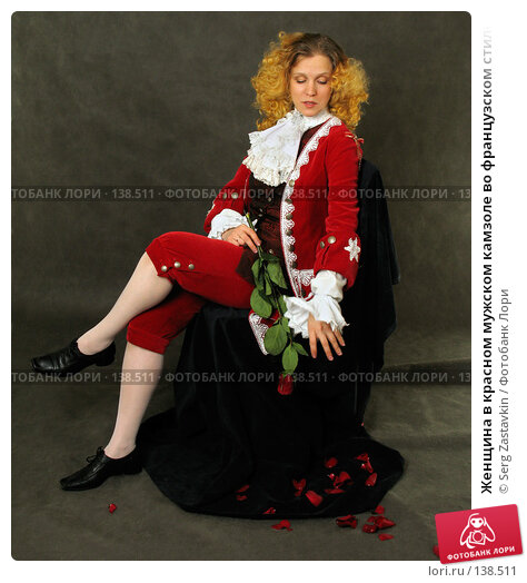 Женщина в красном мужском камзоле во французском стиле конца 18 века, фото № 138511, снято 7 января 2006 г. (c) Serg Zastavkin / Фотобанк Лори
