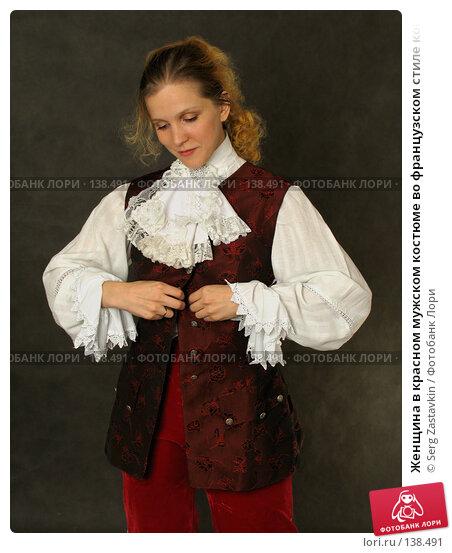 Женщина в красном мужском костюме во французском стиле конца 18 века, фото № 138491, снято 7 января 2006 г. (c) Serg Zastavkin / Фотобанк Лори