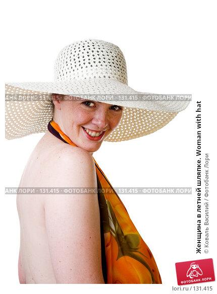 Женщина в летней шляпке. Woman with hat, фото № 131415, снято 19 июля 2007 г. (c) Коваль Василий / Фотобанк Лори