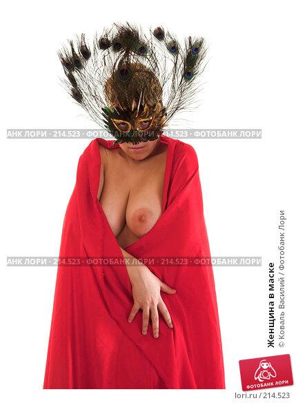 Женщина в маске, фото № 214523, снято 14 декабря 2007 г. (c) Коваль Василий / Фотобанк Лори