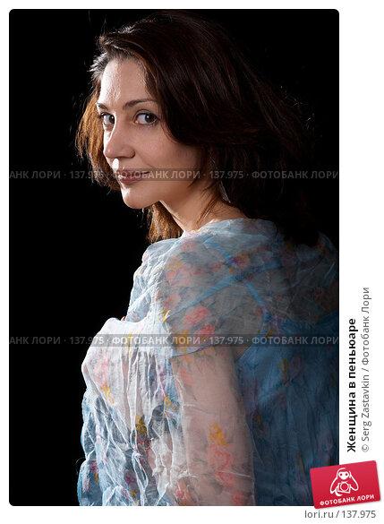 Женщина в пеньюаре, фото № 137975, снято 19 апреля 2007 г. (c) Serg Zastavkin / Фотобанк Лори