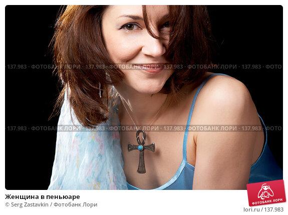 Женщина в пеньюаре, фото № 137983, снято 19 апреля 2007 г. (c) Serg Zastavkin / Фотобанк Лори