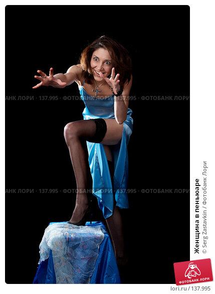 Женщина в пеньюаре, фото № 137995, снято 19 апреля 2007 г. (c) Serg Zastavkin / Фотобанк Лори