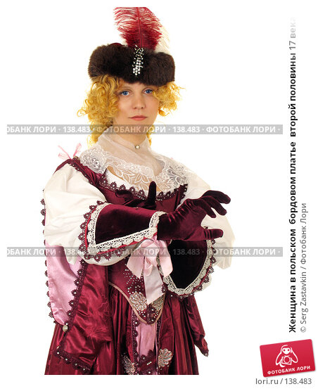 Женщина в польском  бордовом платье  второй половины 17 века, выполненном  во французском стиле, фото № 138483, снято 7 января 2006 г. (c) Serg Zastavkin / Фотобанк Лори