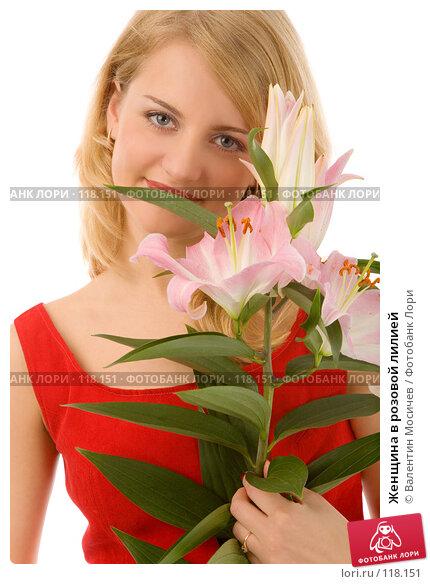 Женщина в розовой лилией, фото № 118151, снято 21 октября 2007 г. (c) Валентин Мосичев / Фотобанк Лори