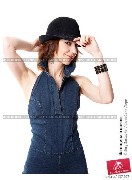 Женщина в шляпе, фото № 137927, снято 19 апреля 2007 г. (c) Serg Zastavkin / Фотобанк Лори