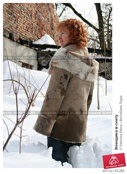 Женщина в снегу, фото № 33283, снято 8 марта 2006 г. (c) Vdovina Elena / Фотобанк Лори